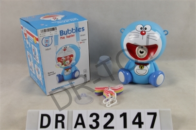Jingle cats bubble machine with 1 bottle of 60 ml water bubbles