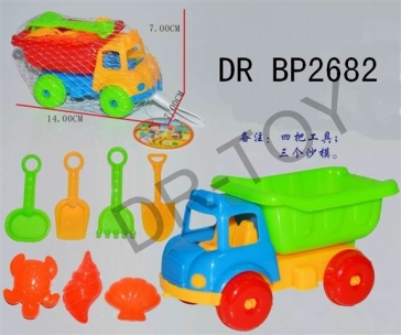 abc50f815a3e5 Product list - Dong Rong toys Firm