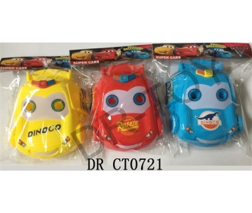 Cars mask with light music