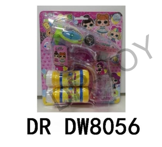 Surprise doll transparent electric bubble gun (light music)