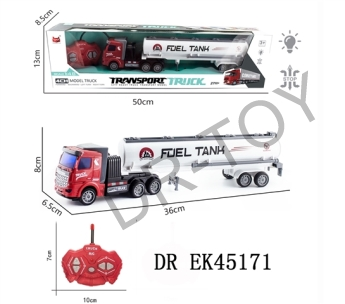 1:48 four-way remote drag head light oil tanker (flat) with USB charging line lithium battery