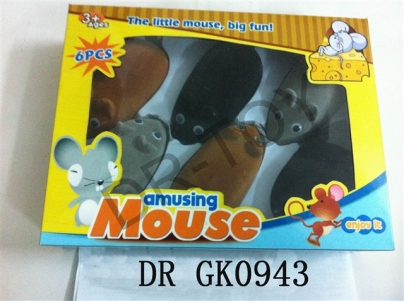 Flocking stay mouse grey, brown, and black three color orange