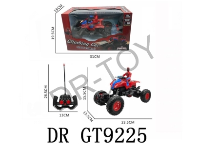 1:18 four-way sit people climb motorcycle red lights spiderman