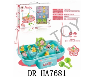 Play the part of every green diaoyutai (3 yellow duck and pinky fish) lights (music)