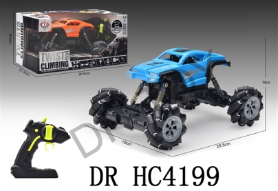 2.4 remote side line car simulation with light music, climbing package, orange/blue, distribution bo