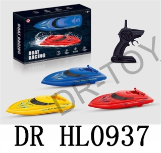 2.4 G remote control boat blue/yellow/red forward about subscribing to correct the navigation delive