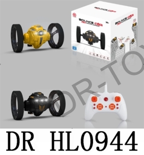Black/yellow 2.4 G remote control car bounce light music forward bounce back turn left turn right (l