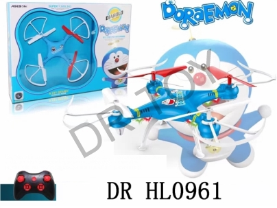 Blue duo la A dream gyro 33 cm 4 air shaft aircraft fly up and down forward back about turning on th