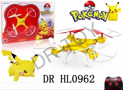 Blue Pikachu air 4 axis gyro 33 cm aircraft fly up and down forward back about turning on the left s
