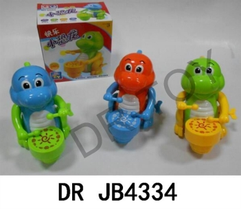 16b9134aeb2b9 Drums dinosaur (chain) on the three color