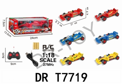Car 1:18 four-way equation 2 3 colors mixed bag electricity (3.6 V battery with USB cable)
