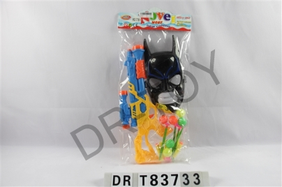 Batman mask multifunction gun with light movable joints